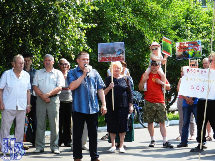 Газета вестник советск дать объявление разместить объявление на форуме о зар